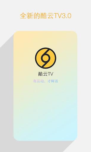 少女时代SHAKE v1.1.2-趣游网安卓破解版游戏下载网_android游戏网 ...