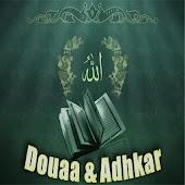 Duaa & Adhkar
