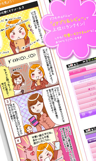 【人気No.1】girl's顔文字辞典20000