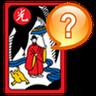화투로 보는 오늘의 운세 icon