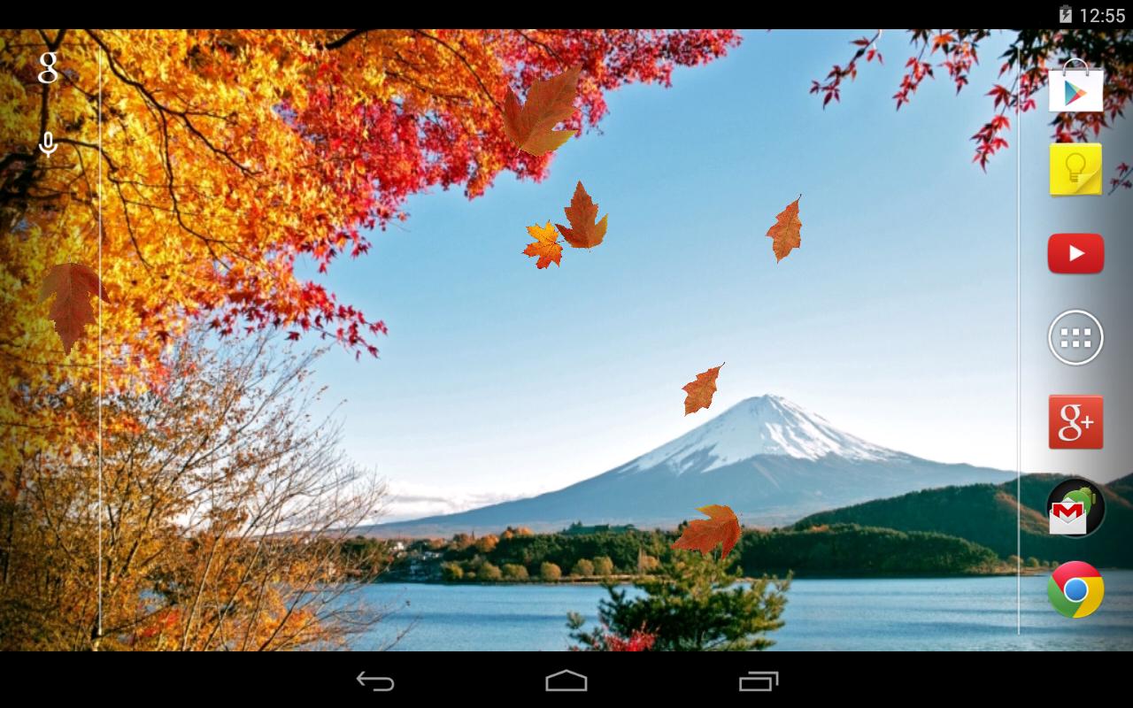 Fond d 39 cran anim automne applications android sur for Photo ecran veille gratuit
