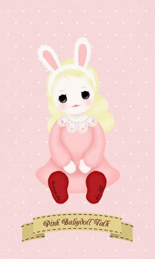 러브루시 Pink Doll 핑크돌 카카오톡테마