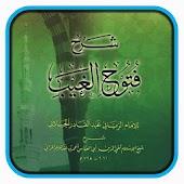 Kitab Futuuhul Ghoib