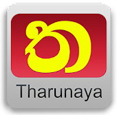 Tharunaya  Reporter in news