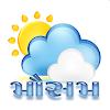 Mausam - Gujarati Weather App