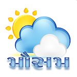 Mausam - Gujarati Weather App Apk