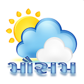 Mausam - Gujarati Weather App