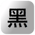 Black List logo