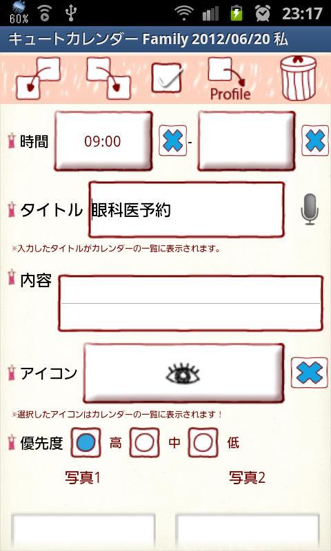 Family Calendar Android : Cute calendar family android apps on google play