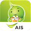 AIS Privilege 2.0.11 APK for Android