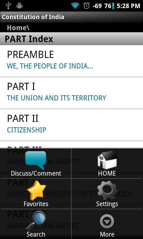 Constitution of India- screenshot