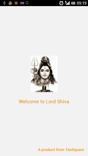 Lord Shiva UFC group