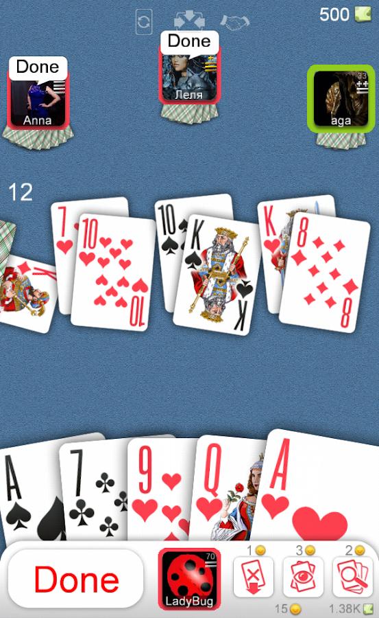 21 poker