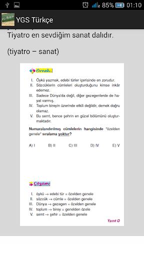 【免費教育App】YGS Türkçe : Dil Bilgisi-APP點子