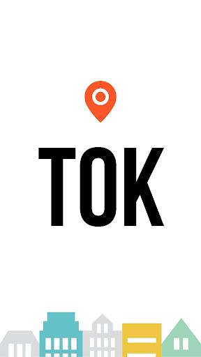 東京 シティガイド 地図 アトラクション レストラン