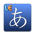 Hiragana - Learn Japanese icon