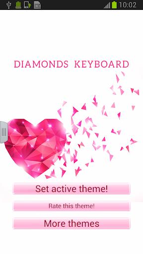 다이아몬드 키보드