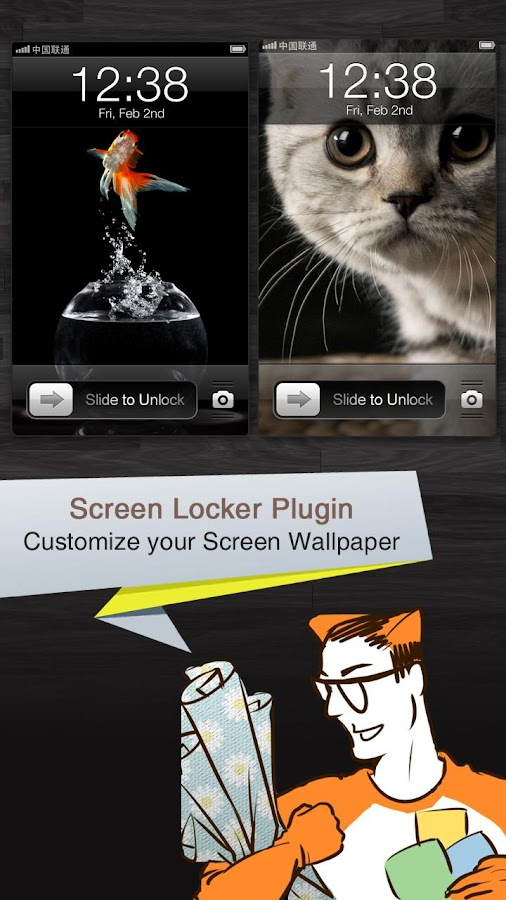 Espier Screen Locker - screenshot