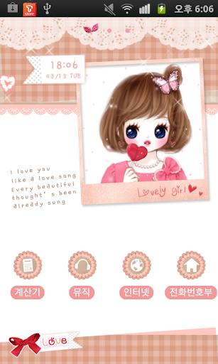 CUKI Theme Lovely sweet girl