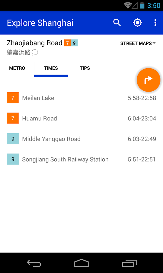 Explore Shanghai metro map- screenshot