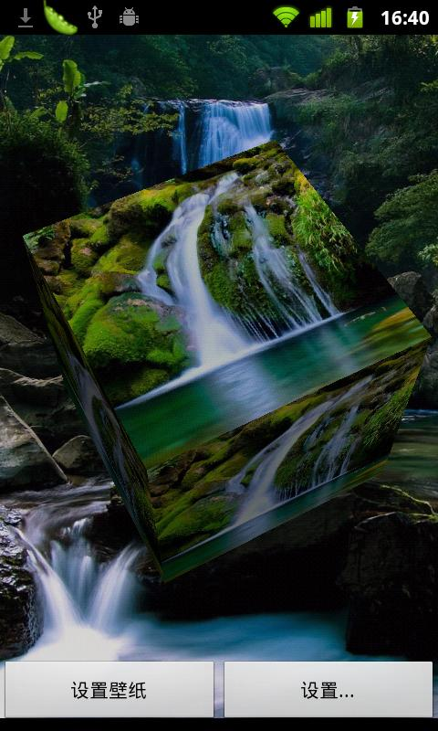 3D Waterfall Live Wallpaper - screenshot