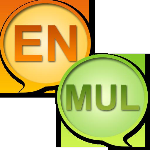 English Multiple Languages LOGO-APP點子