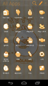 Molang Donut Yellow Atom theme screenshot 3