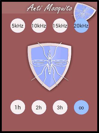 アンチ蚊の盾