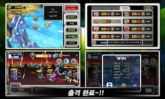 Screenshot of 디펜스타SE