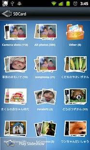 Yubee Photo Album - screenshot thumbnail