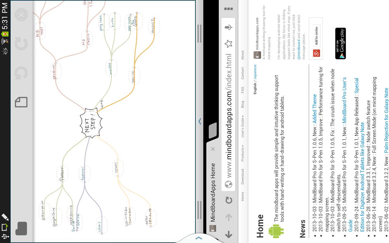 MindBoard Pro for S-Pen - screenshot