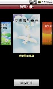 【Qoo下載】『新世紀福音戰士戰鬥使命(EVA BATLLE MISSION ...