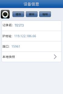 Cplayer+ 商業 App-愛順發玩APP