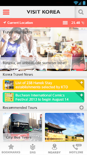 Visit Korea 3.0 - screenshot thumbnail