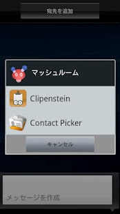 Clipenstein: Clipboard Manager- screenshot thumbnail