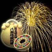 Fireworks Artist Pro