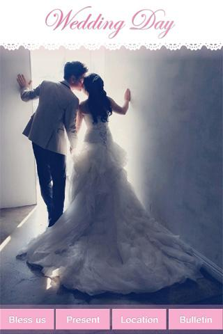 이호진 권현진 결혼합니다