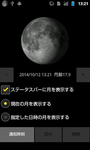 MoonStatus