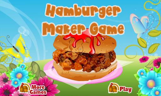 ハンバーガーメーカーゲーム