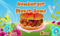 ハンバーガーメーカーゲームのおすすめ画像1