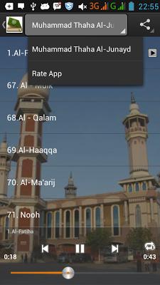 Qur'an juz 29 M.Taha ALjunayd - screenshot
