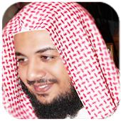 Holy Quran - Idrees Abkar