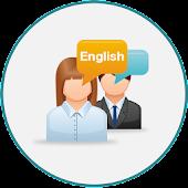 تعلم الانجليزيه حتى الاتقان