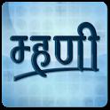 Marathi Mhani icon
