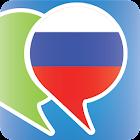 Libro de frases en ruso icon