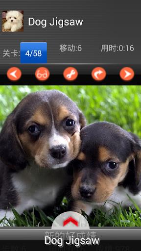 免費下載休閒APP|キッズパズル - 楽しい犬 app開箱文|APP開箱王