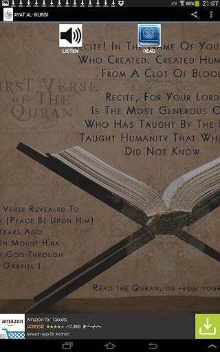 Ayat Al-Kursi Pocket