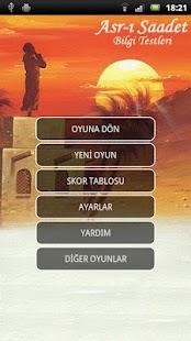 Asrı Saadet Bilgi Yarışması- screenshot thumbnail