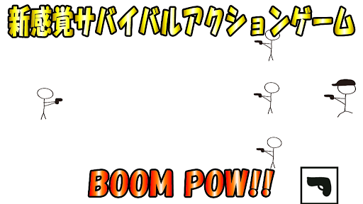 BOOM POW