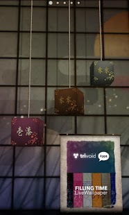 CUBE PENDANT FreeLiveWallpaper - screenshot thumbnail
